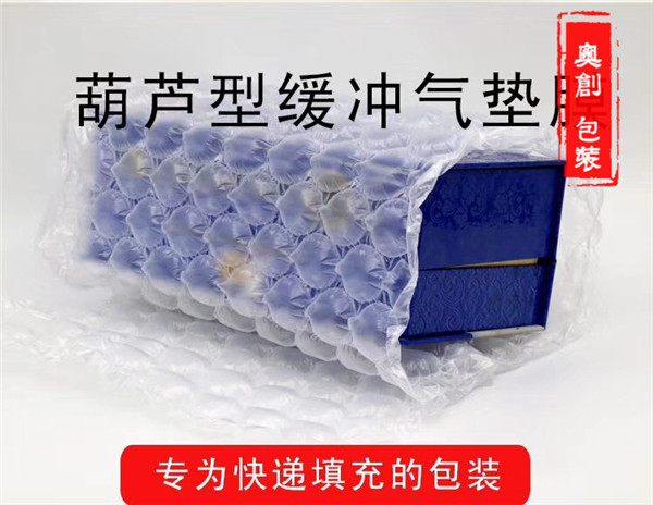 松北气泡袋充气机质量促销