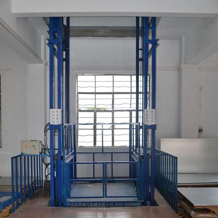 商洛厂家直销液压升降货梯