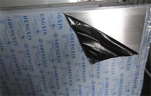 果洛304材质不锈钢防滑板定做