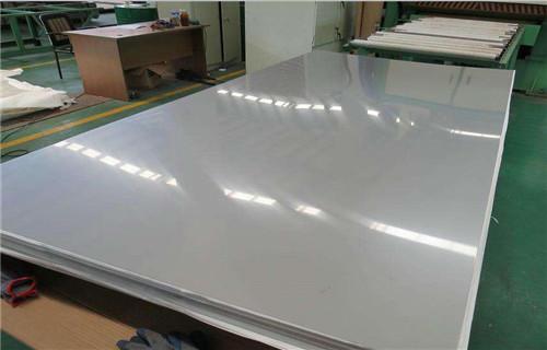 海东304材质不锈钢防滑板定做