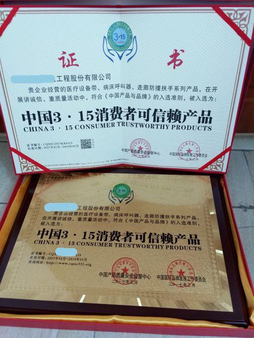 乌鲁木齐怎样申报中国绿色环保产品要多久