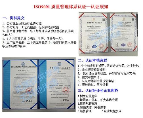 西宁怎样申报中国环保节能产品要多少钱