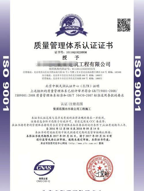果洛申办中国著名品牌认证费用多少