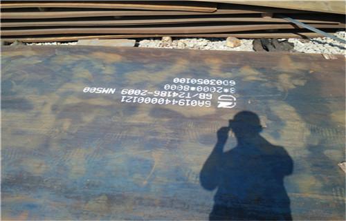呼伦贝尔mn13耐磨钢板零售价格
