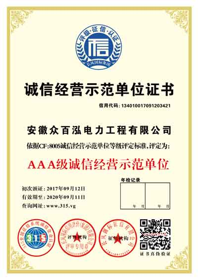 改则ISO18001职业健康体系申报需要最快多久