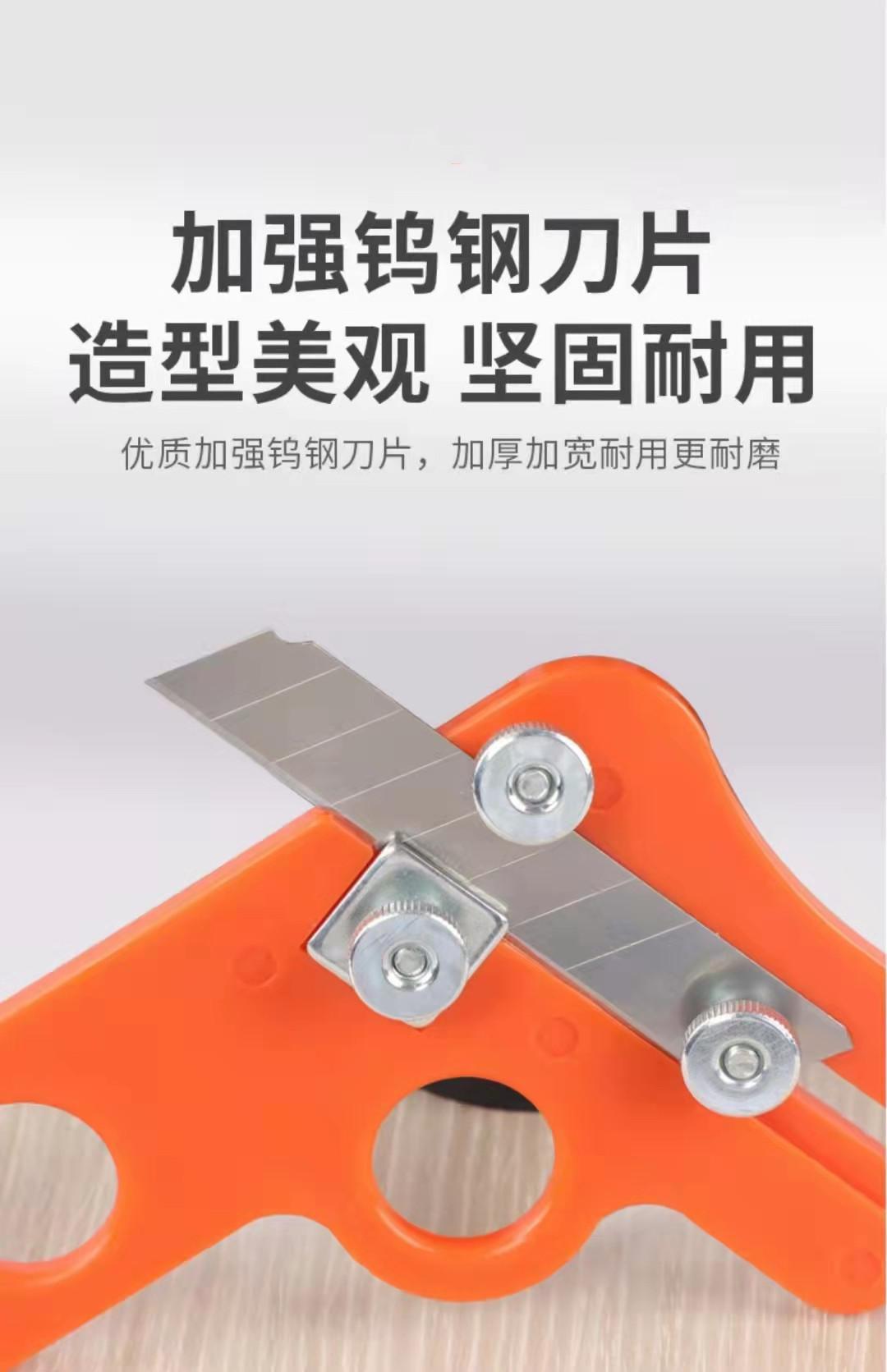 德阳免漆生态板封边条修边器手动修边器