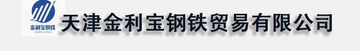 金利����F�Q易有限公司