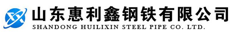 �o州惠利鑫��F有限公司