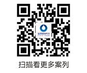 郑州海源营销策划有限公司