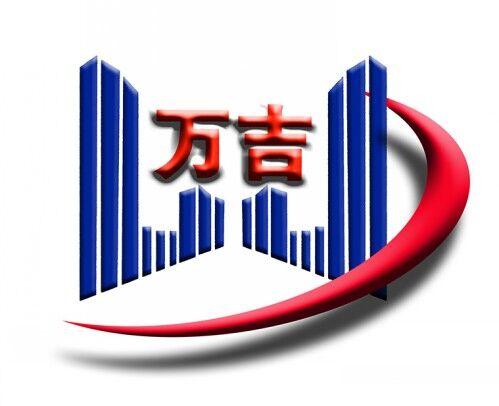 北京�f吉建�I建材有限公司