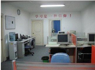 北京华商纵横信息咨询公司