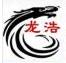 沧州龙浩管道装备有限公司