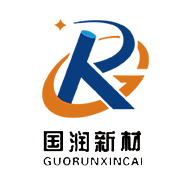 洛阳国润新材料科技股份有限公司