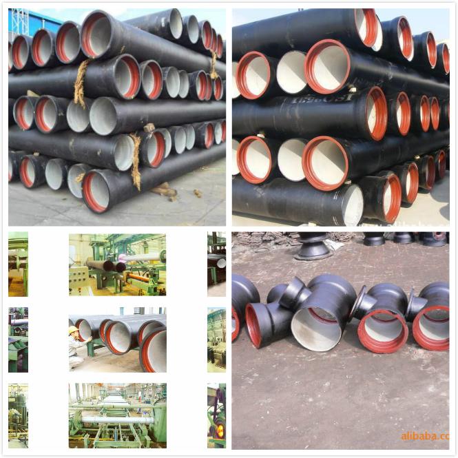 欢迎咨询:DN200消防球墨铸铁管价格优惠