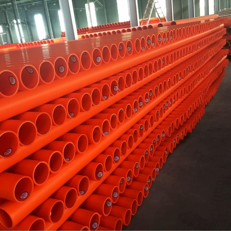 北京MPP管MPP电力管厂家供应