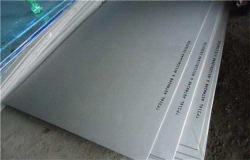 哈密201不锈钢板、不锈钢卷板价格