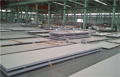 乌鲁木齐201不锈钢板、不锈钢卷板价格