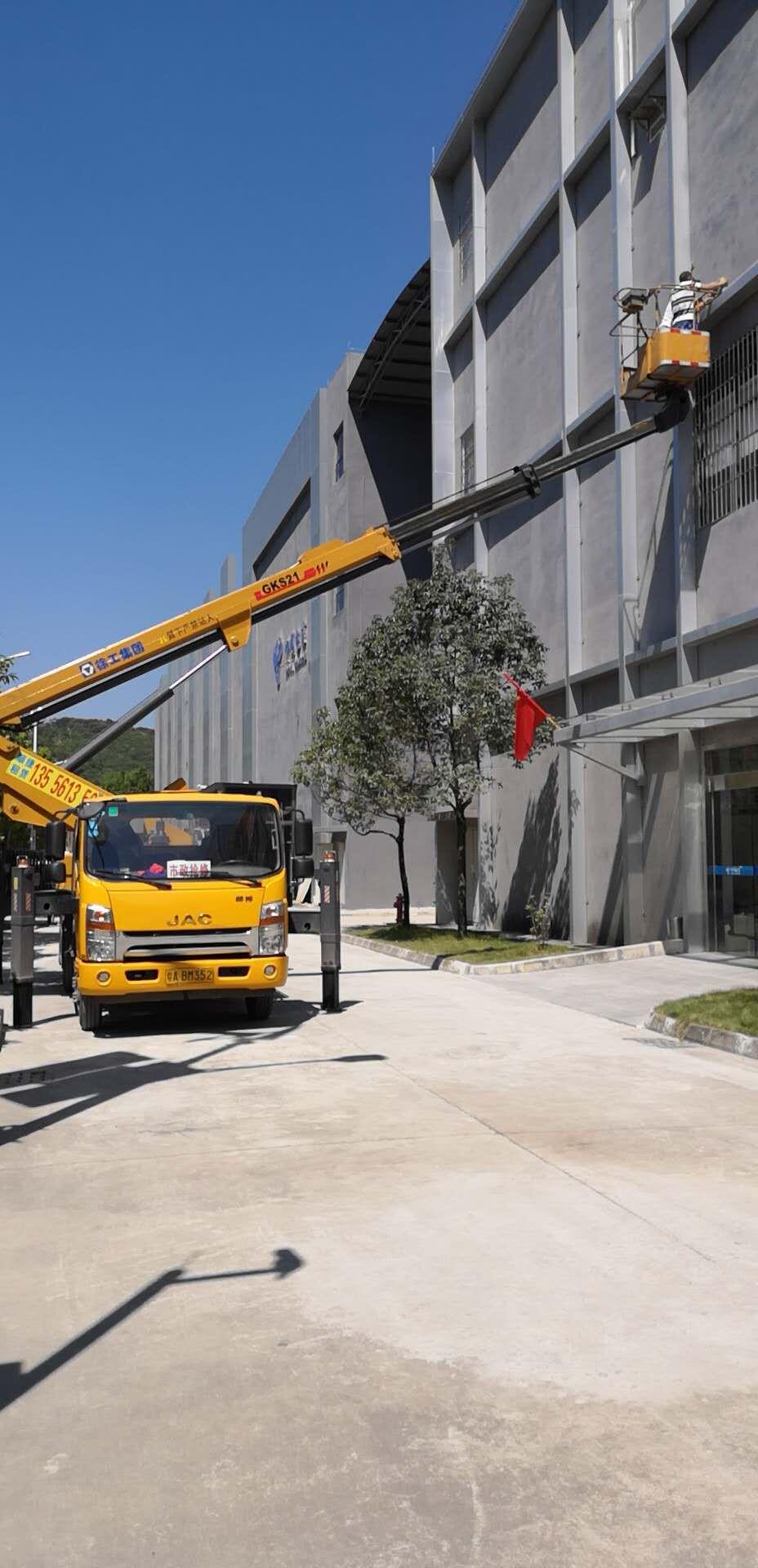 广州萝岗区30米伸缩臂高空车租赁电话