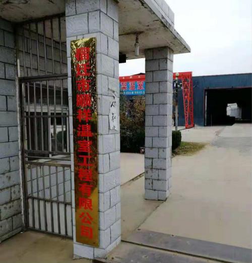 沭阳县钢管大棚厂家
