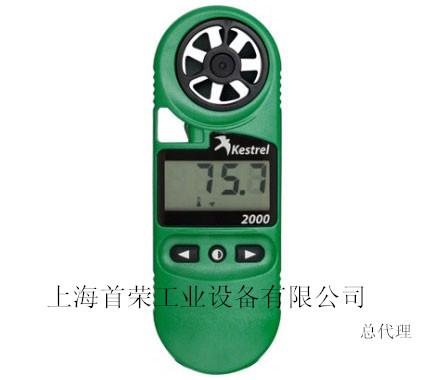 美国NK2000口袋型风速仪