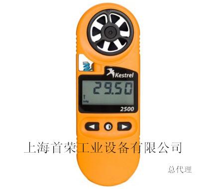 美国NK2500便携式风速仪
