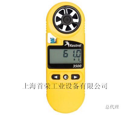 NK3500便携式数显风速仪