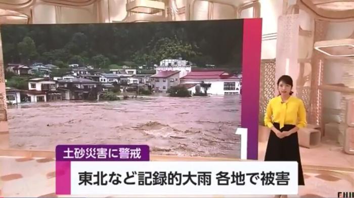 本東北地區普降暴雨致多條河流決堤 超7.5萬人被要求緊急避難