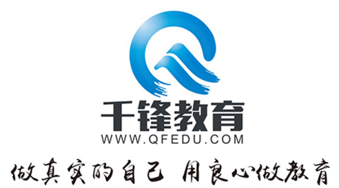 西安php培训如何选择适合学校