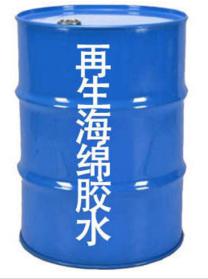 再生海绵胶水