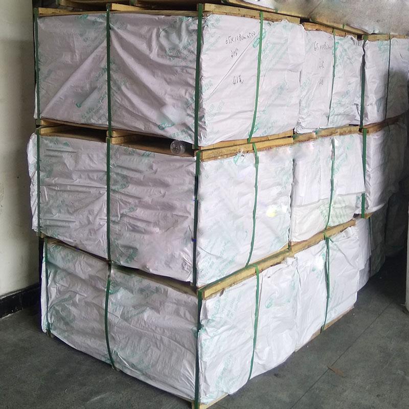 40克轻型纸防油纸蜡光纸平板漂白半透明纸印刷
