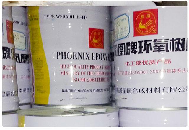 西宁供应 厂家直销 环氧树脂E-51 粘合力强 收缩率小
