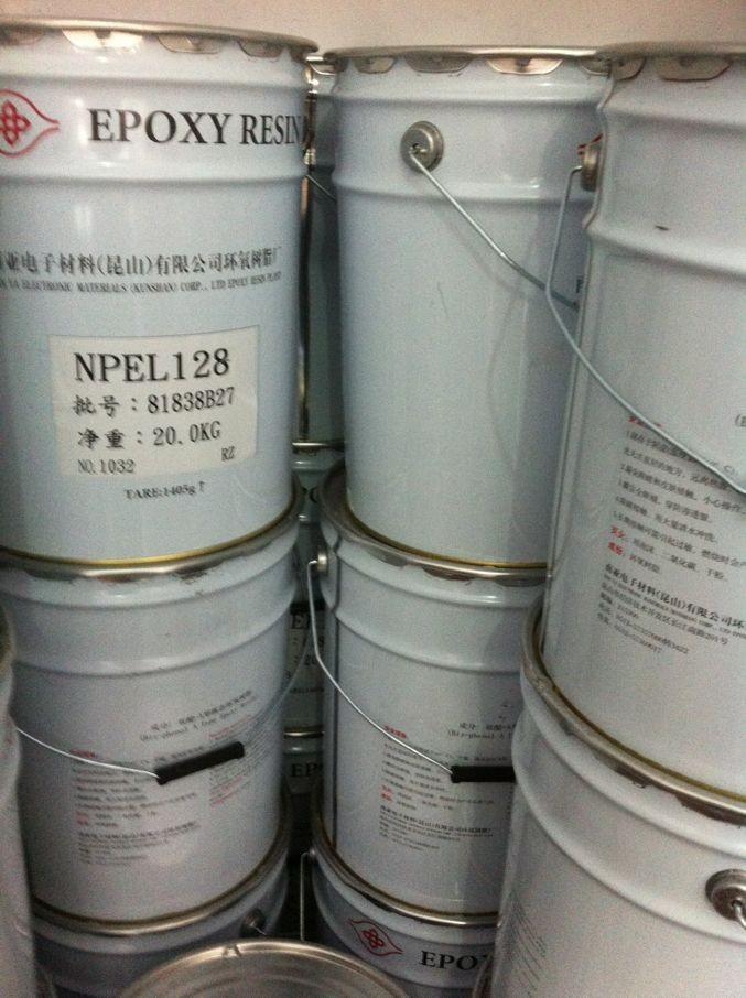 新疆 供应 南亚128环氧树脂 地坪漆 胶粘剂原料