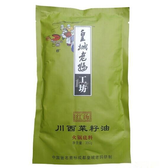 供应重庆500g皇城老妈麻辣火锅底料包装袋厂家订做