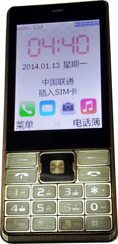 触摸屏盲人手机FLK-AC03MR