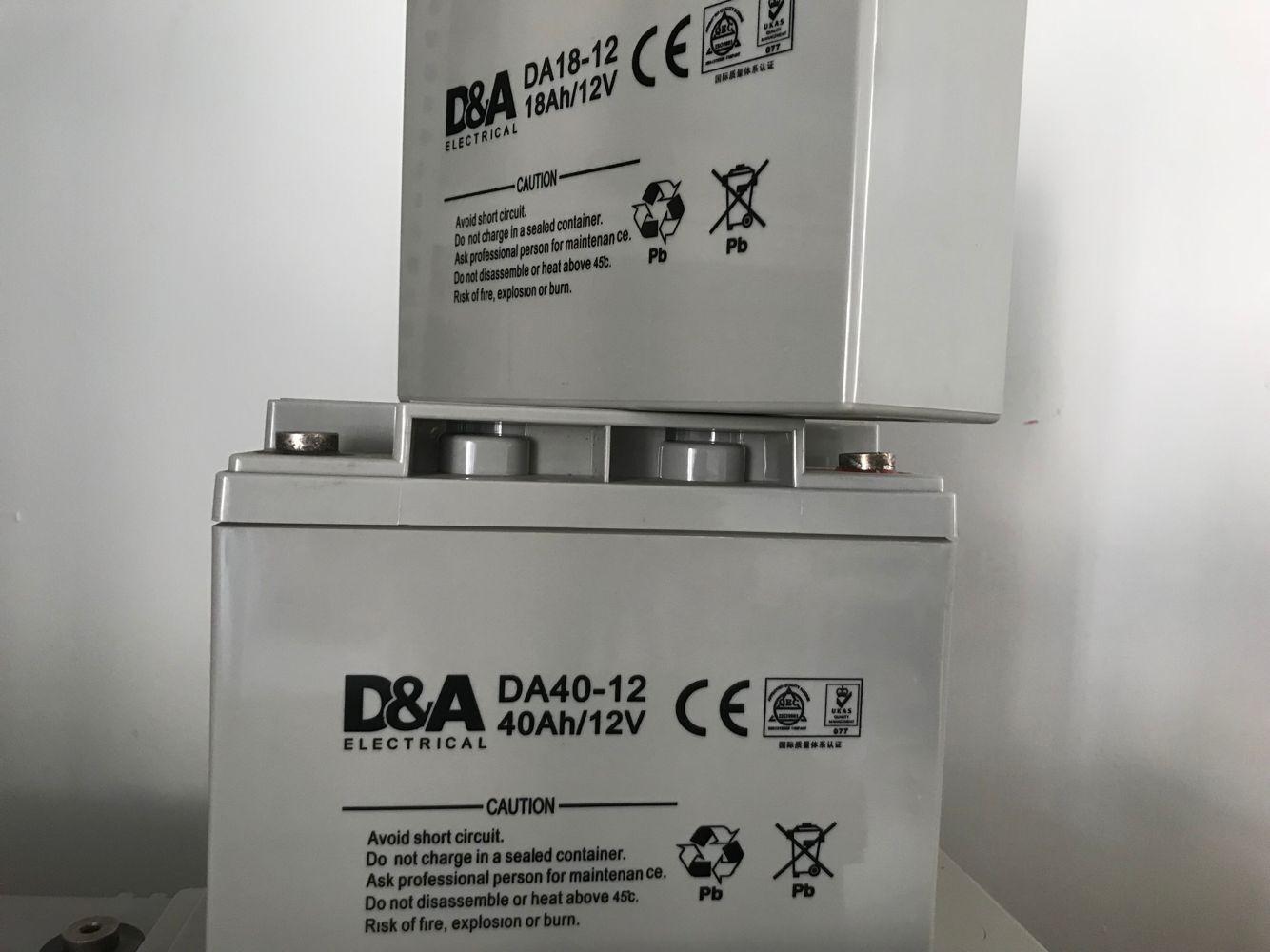 迪安蓄电池