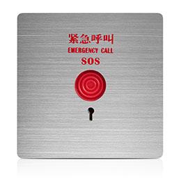 自锁型无障碍残卫报警开关 紧急求助报警系统呼叫器