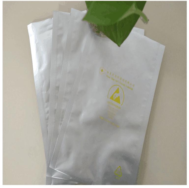 江西纯铝箔防静电防潮遮光真空包装袋
