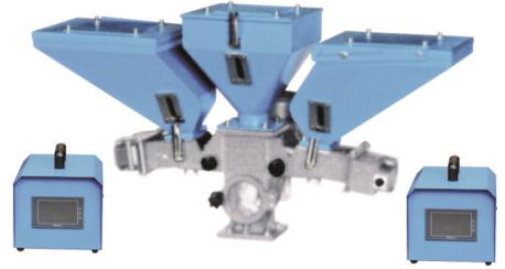 东莞瑞达长期供应SCM双色型计量式色母混合机