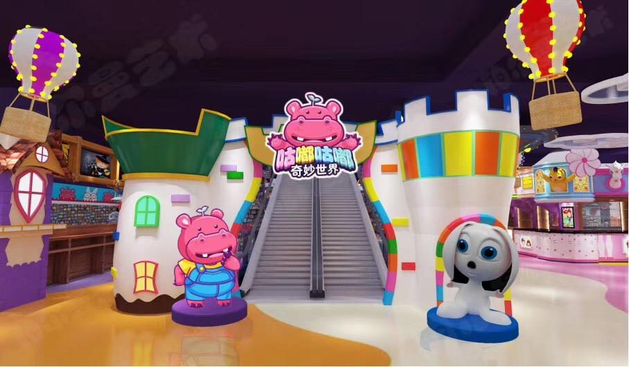 石家庄儿童玩具大型设施