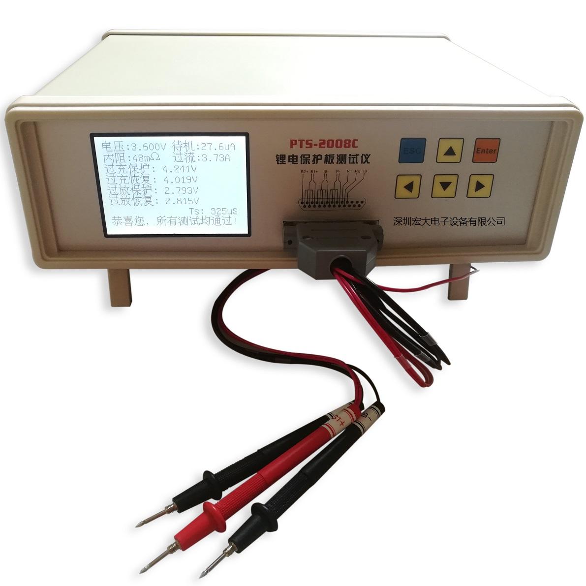 电池保护板测试仪2008C锂电池保护板测试仪